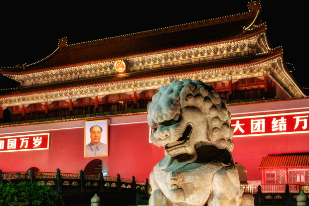 Great Hall in Beijing at night
